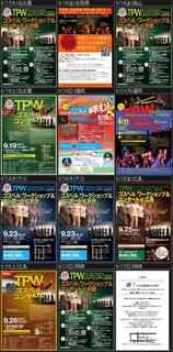 2015tour.png
