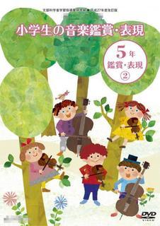 教科書DVD.jpg